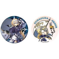Badge - Fate/Grand Order / Jeanne d'Arc (Fate Series)