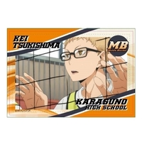 Square Badge - Haikyuu!! / Tsukishima Kei