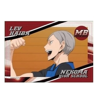 Square Badge - Haikyuu!! / Haiba Lev