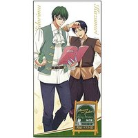 Bath Towel - Kuroko's Basketball / Shutoku High School