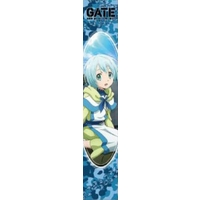 Muffler Towel - Gate