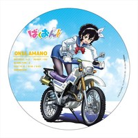 Big Badge - Bakuon!! / Amano Onsa