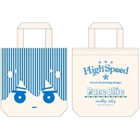 Tote Bag - High Speed! / Nanase Haruka