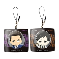Cushion Strap - Joker Game / Jitsui
