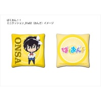 Mini Cushion - Bakuon!! / Amano Onsa