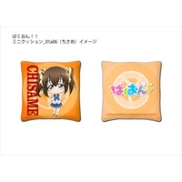 Mini Cushion - Bakuon!!