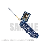Earphone Jack Accessory - Bungou Stray Dogs / Dazai Osamu
