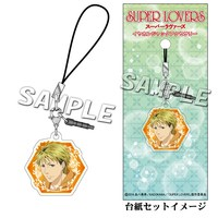 Earphone Jack Accessory - Super Lovers