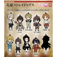 Trading Strap - Bungou Stray Dogs