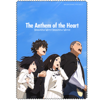 Microfiber Cloth - The Anthem of the Heart
