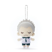 Plush Key Chain - Haikyuu!! / Aone Takanobu
