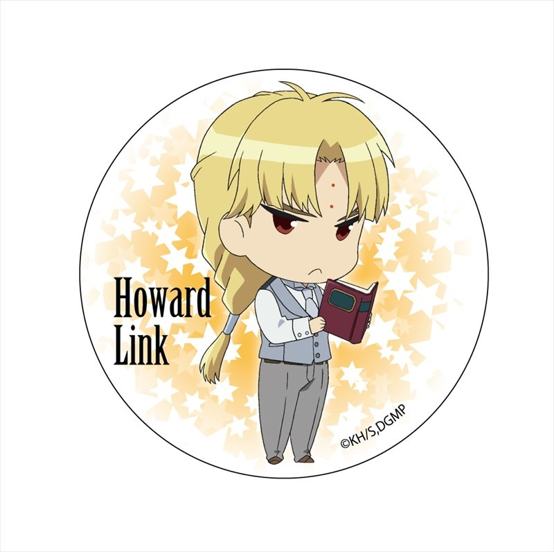 Badge - D.Gray-man / Howard Link