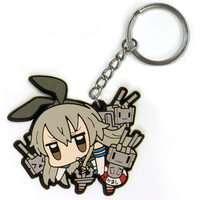 Tsumamare Key Chain - Kantai Collection / Shimakaze (Kan Colle)