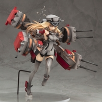 Figure - Kantai Collection / Bismarck (Kan Colle)