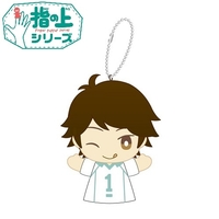 Plush Key Chain - Haikyuu!! / Oikawa Toru
