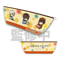 Pen case - Bungou Stray Dogs