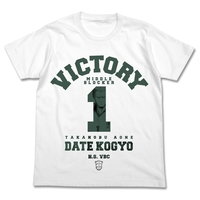 T-shirts - Haikyuu!! / Aone & Date Tech High School Size-M
