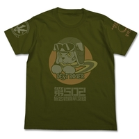 T-shirts - Strike Witches / Kanno Naoe Size-L