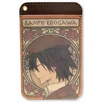 Commuter pass case - Bungou Stray Dogs / Edogawa Ranpo