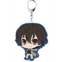 Big Key Chain - Bungou Stray Dogs / Dazai Osamu