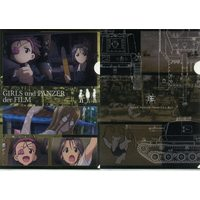 Plastic Folder - GIRLS-und-PANZER