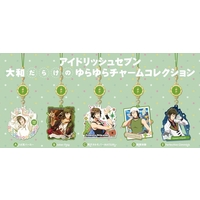 Charm Collection - Trading Strap - IDOLiSH7 / Nikaidou Yamato