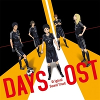 Soundtrack - DAYS