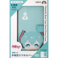 Smartphone Wallet Case for All Models - VOCALOID / Hatsune Miku