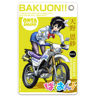 Commuter pass case - Bakuon!! / Amano Onsa