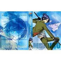 Photo Flame, Album - Tumbler, Glass - REBORN! / Mukuro Rokudou