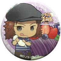 Trading Badge - Prince Of Tennis / Kai Yujirou