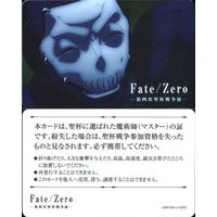 Character Card - Fate/Zero / Assasin