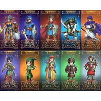 (Full Set) Character Card - Dragon Quest
