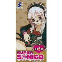 Japanese fan (Sensu) - Super Sonico / Sonico