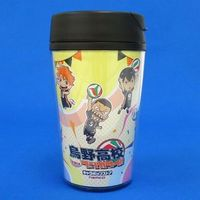 Tumbler, Glass - Haikyuu!! / Karasuno High School