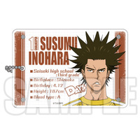 Commuter pass case - DAYS / Inohara Susumu