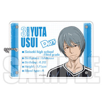 Commuter pass case - DAYS / Usui Yuuta