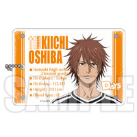 Commuter pass case - DAYS / Ooshiba Kiichi