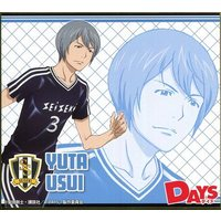 Trading Illustration Card - DAYS / Usui Yuuta