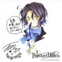 Illustration Card - Pandora Hearts / Gilbert Nightray
