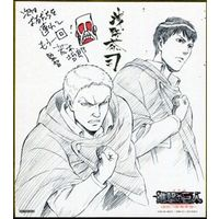 Illustration Card - Shingeki no Kyojin / Bertolt & Reiner