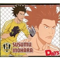 Trading Illustration Card - DAYS / Inohara Susumu