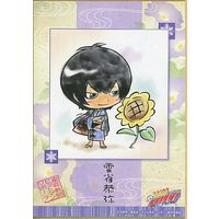 Illustration Card - REBORN! / Kyoya Hibari