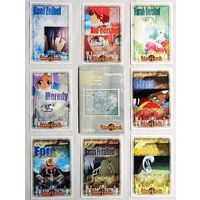 Card Collection - Postcard - Tales Series / Farah Oersted & Meredy & Keel Zeibel & Rid Hershel