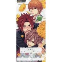 Bookmarker - BROTHERS CONFLICT / Futo & Yusuke & Natsume