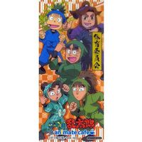 Bookmarker - Failure Ninja Rantarou / Physical Education Committee