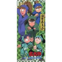 Bookmarker - Failure Ninja Rantarou / Library Committee