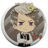 Badge - Hetalia / Prussia (Gilbert)