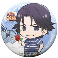 Trading Badge - Prince Of Tennis / Atobe Keigo