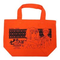 Lunch Bag - The Seven Deadly Sins / Diane & King & Hawk